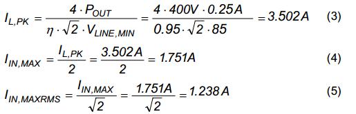 PFC 3-4-5. Formula